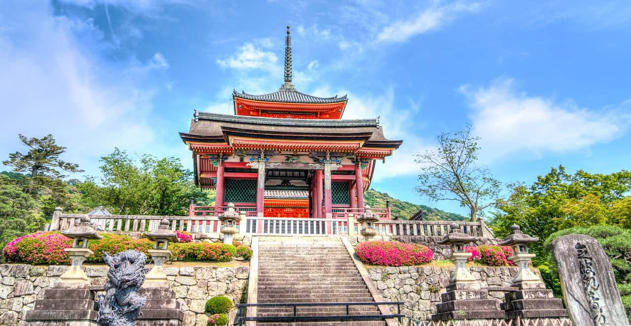 japan kyoto travel tour