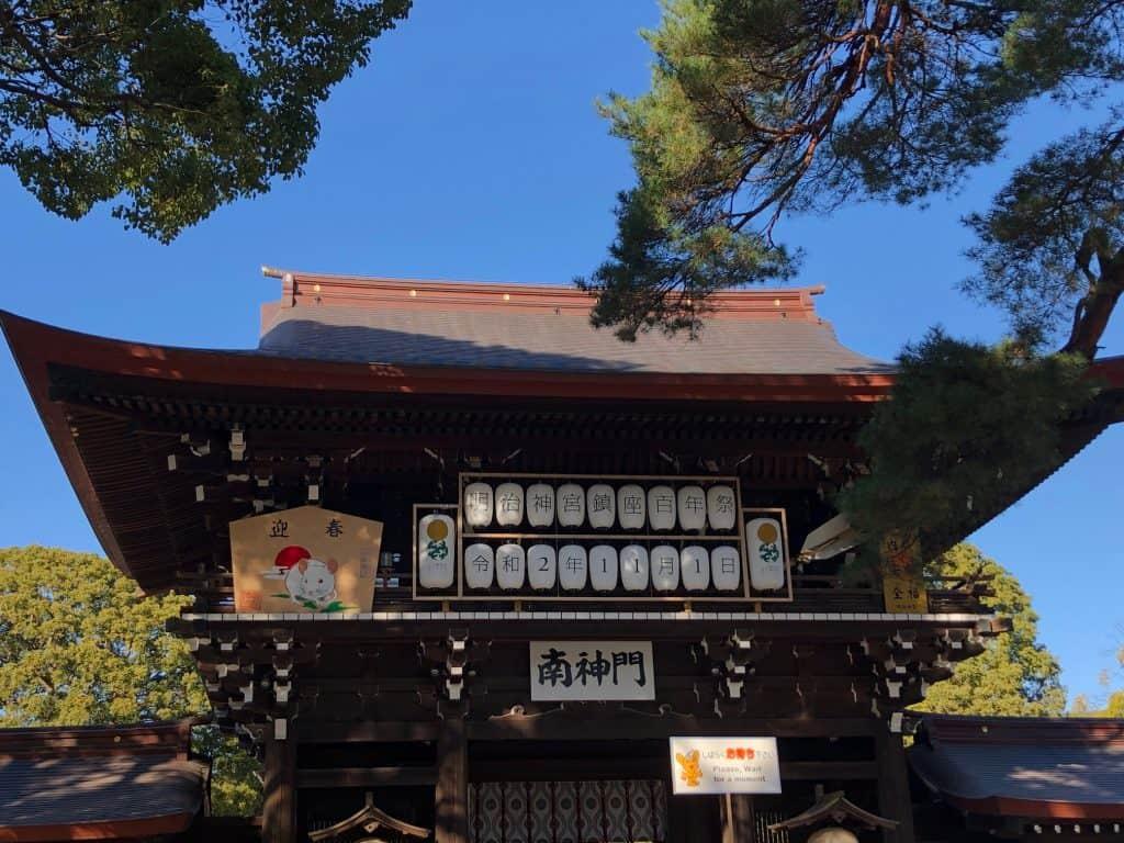 Santuario Meiji Jingu en Tokio