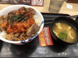 Gyumeshi and miso soup tokyo