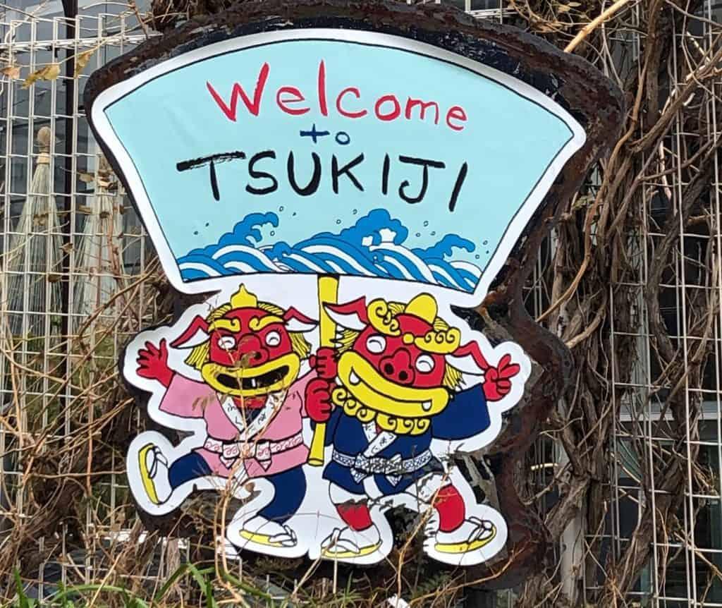 bienvenido a la junta tsukiji