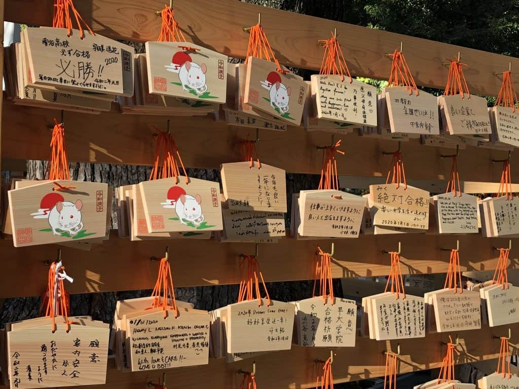 New year good fortune temple japan